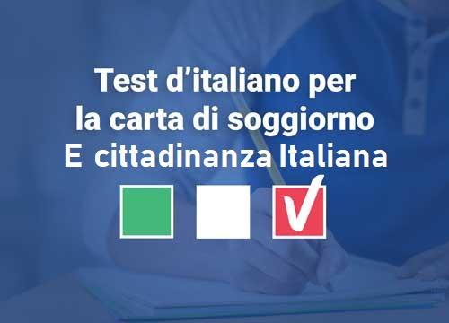 ESEMPIO DEL TEST ITALIANO B1 PER CITTADINANZA A2 PER PERMESSO ...